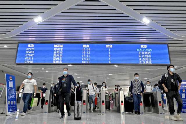 黄金周假期运输交答卷:中国铁路郑州局发送旅客502万人
