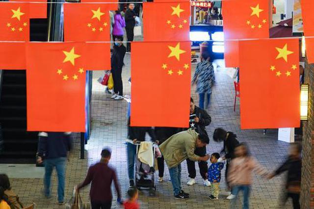 假期河南消费市场全面复苏 重点零售企业销售额50.6亿元