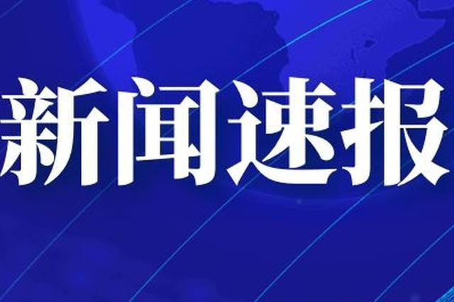 双节期间郑州12315接到投诉1278件 涉及食品、住宿等