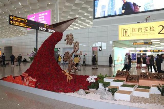 国庆中秋期间 郑州机场累计发送旅客超过60万人次