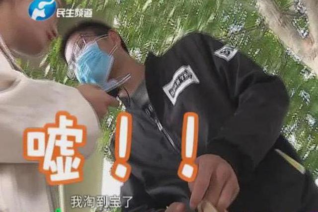 """路遇工人卖""""刚出土文物"""" 郑州大学生买下后又报警了"""