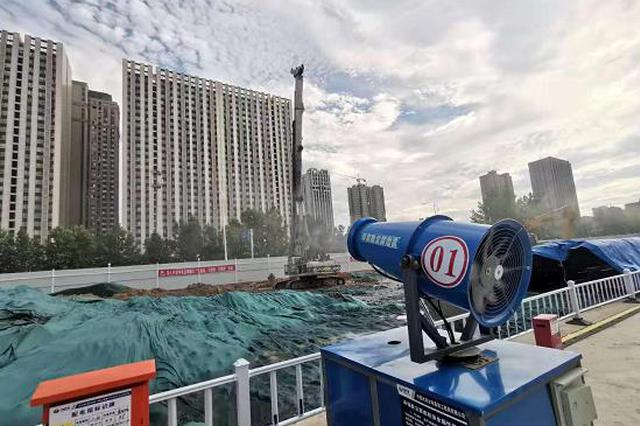 谁损害谁补偿 郑州本月起试行环境空气质量生态补偿办法