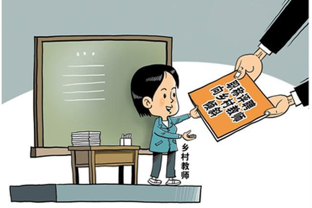 河南职称评审有8大变化 网络作品点击率30万以上或可等同论文著作