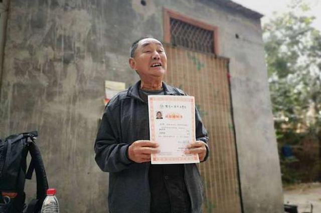 71岁终圆大学梦!河南五战高考老人入学