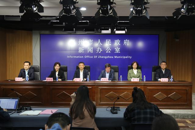 """郑州推动行政许可权限下放23个事项 实现""""就近办"""""""