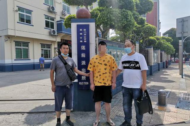"""许昌警方端掉一个为赌博网站""""做广告""""的犯罪团伙"""