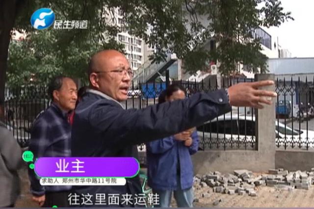 郑州业主发现小区有人偷偷运鞋!物业的回答耐人寻味