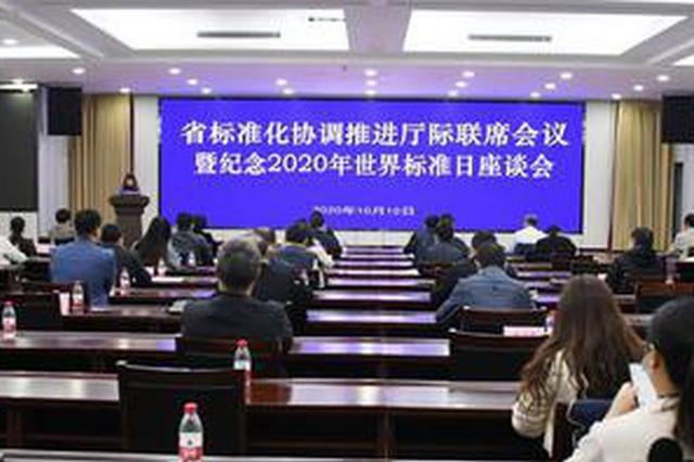 河南发布七项重点行业大气污染物排放标准
