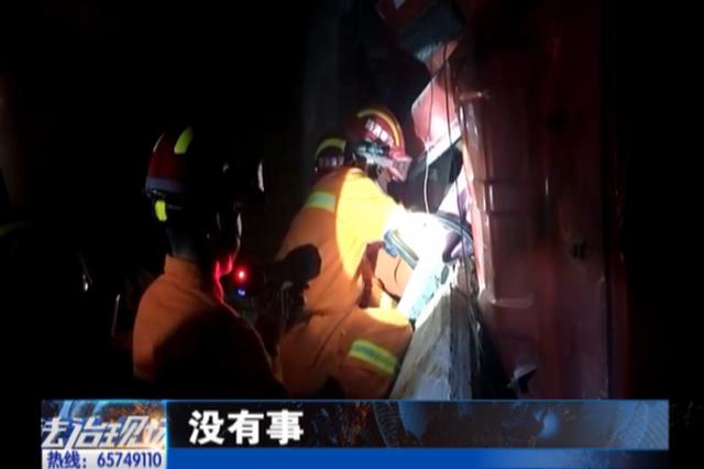 新乡:消防门口遇事故 一人被困车内