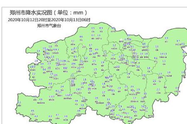 昨夜今晨 郑州多地出现降雨 最大降水量6.5毫米