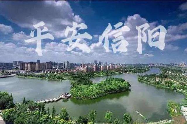 未来几天信阳多县区将计划停电