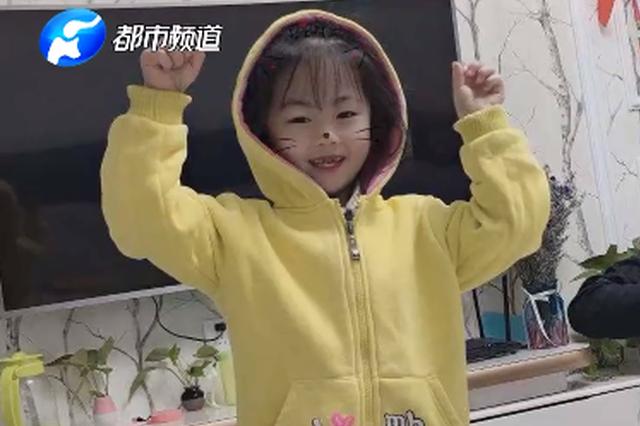 信阳6岁女童家中吃火锅烧成重伤 医生:或面临截肢