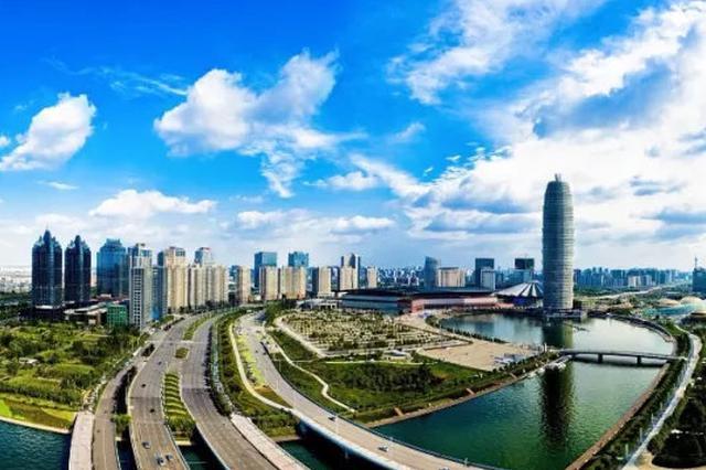 未来郑州都市圈有多美?2035年生态环境要达到发达国家水平