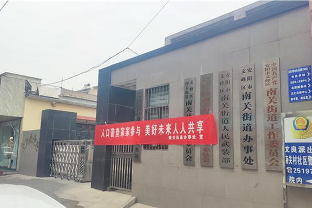 """安阳一村庄土地租赁""""一女二嫁"""" 办事处领导""""插手""""村级事务?"""