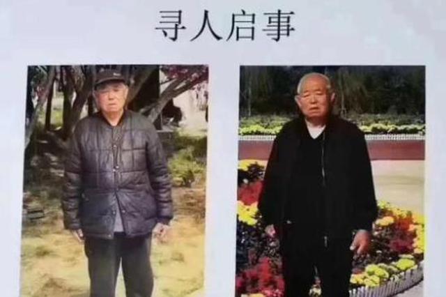 鹤壁90岁抗战老兵散步走失 家属苦寻四天求线索