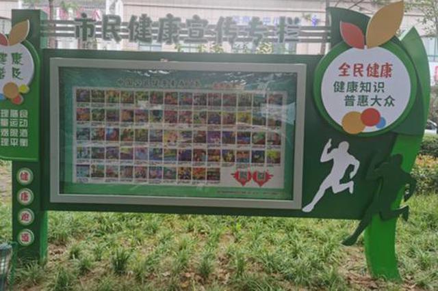 """荥阳打造""""立体健康圈"""" 引领全民康养新时尚"""
