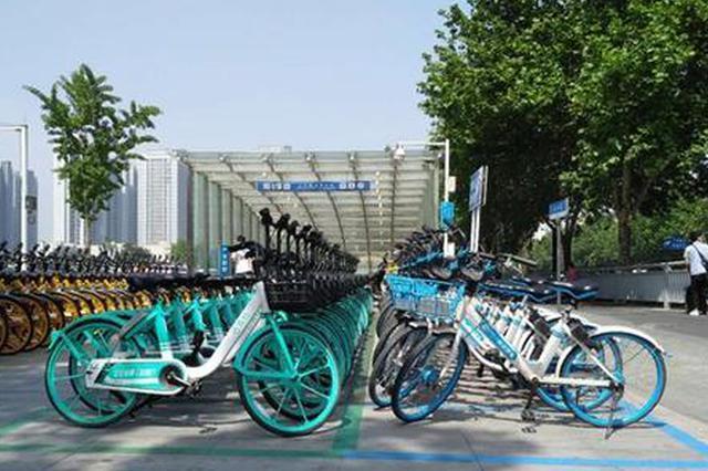 郑州发布共享单车行政处罚单 削减3000辆哈罗单车份额
