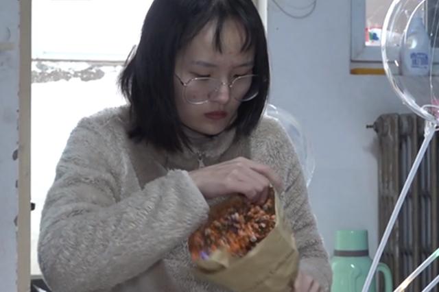 抗癌7年女大学生卖花救母:贩卖的是美好和生的希望