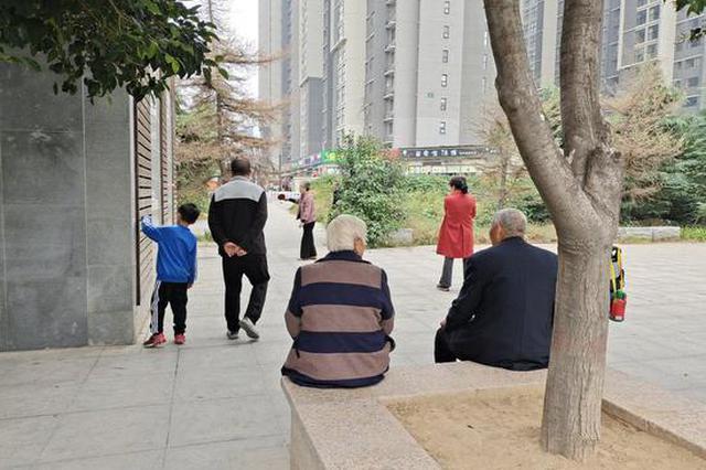 """老年人想建 年轻人反对 聚焦郑州社区养老""""爱与痛"""""""