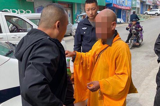 """男子假扮""""和尚""""在林州各村化缘 假借身份盗窃被抓"""