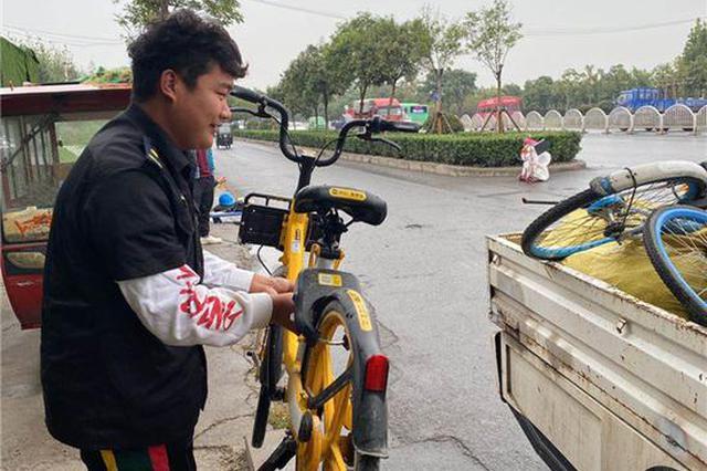 全方位 拉网式 无死角 郑州集中整治共享单车乱停放
