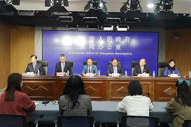 减免税费519.3亿元 郑州经济运行持续稳定恢复