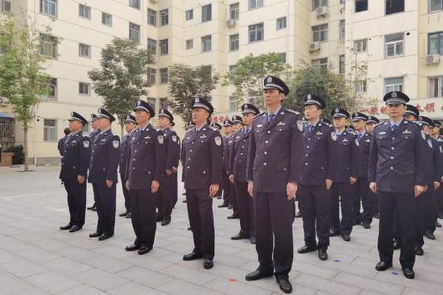 郑州撤销原有29个派出所 新组建11个城区分局和112个派出所
