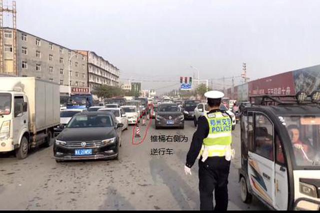 郑州这个地方天天堵车 原因是这个……