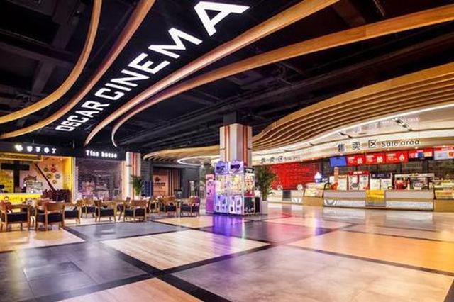 郑州电影市场竞争日益激烈 影院票房仍有增长空间