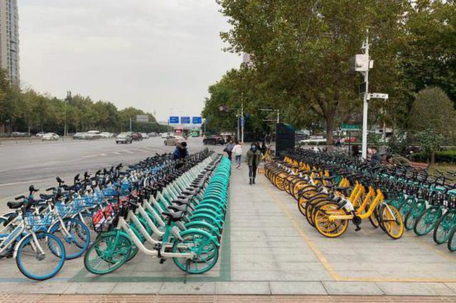 郑州市第三季度共享单车考核排名出炉 哈啰排末位