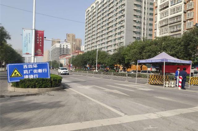 注意!郑州西四环药厂街东向西道路施工封闭20天