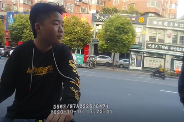 4千现金落共享单车两小时 少年发现交给洛阳民警离开