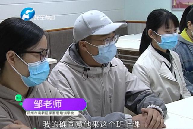 后续!郑州11岁孩子被老师赶出教室?培训学校回应了
