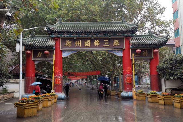 据说 这个地方包揽了老郑州人的青春岁月……(图)