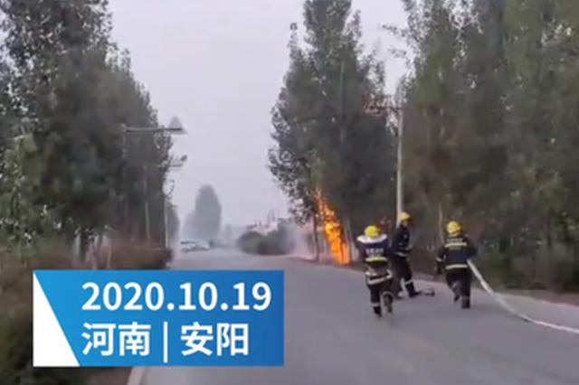 """安阳一天然气管道泄漏引发火灾 两条""""火龙""""拔地起"""