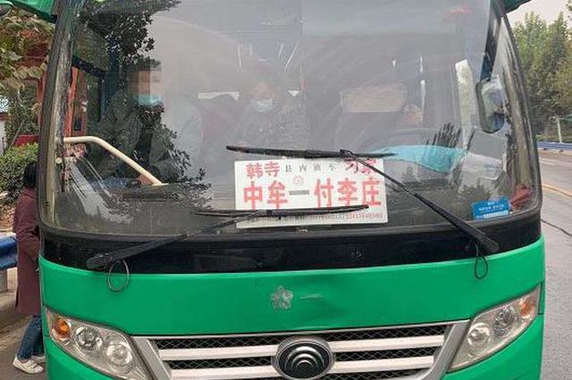 挤不下坐腿上!中牟乡道营运客车核载19人拉了30人