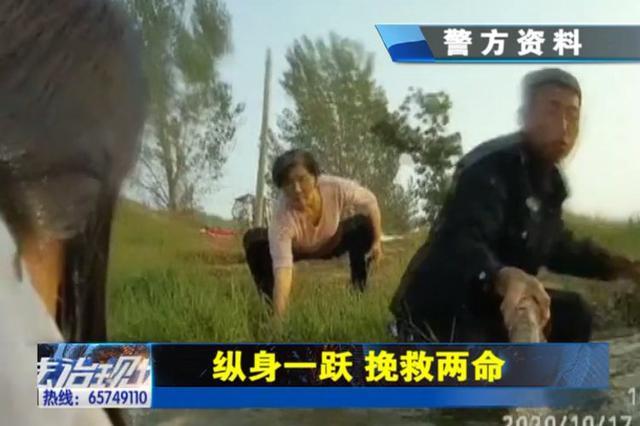 郑州一怀孕女子跳河轻生 民警全力施救避免悲剧