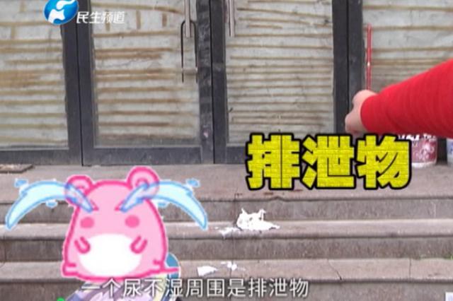 郑州一小伙开门营业发现门口有异物!仔细一看差点气炸!