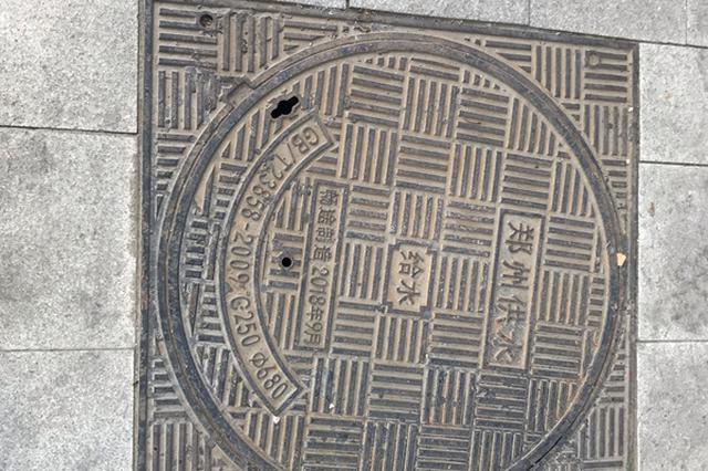 郑州将对全市道路窨井盖进行治理提升 计划3年20万个