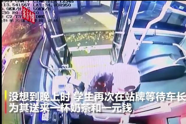 郑州中学生寒风中苦等两个小时 只为还车长一元钱
