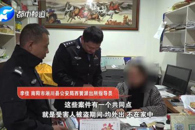 """南阳居民家门把手上广告单 竟是小偷作案""""问路石"""""""