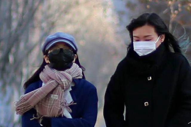 冷空气袭来 风险系数升高 省应急管理厅发布的这份安全提示必看