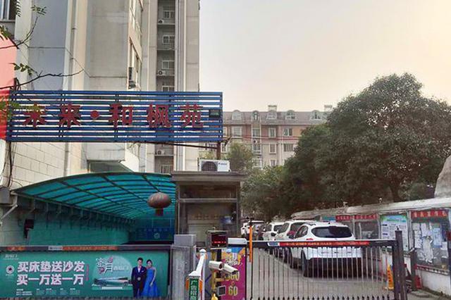 在社区、热力公司没备案 今无法如期供暖 郑州一小区物业法人收完暖气改造费不见了!