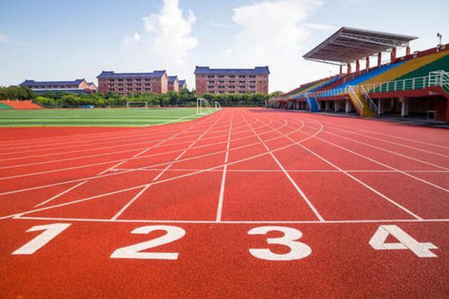 重磅!2021年高招体育类考试报名安排发布 3-5月进行省统考