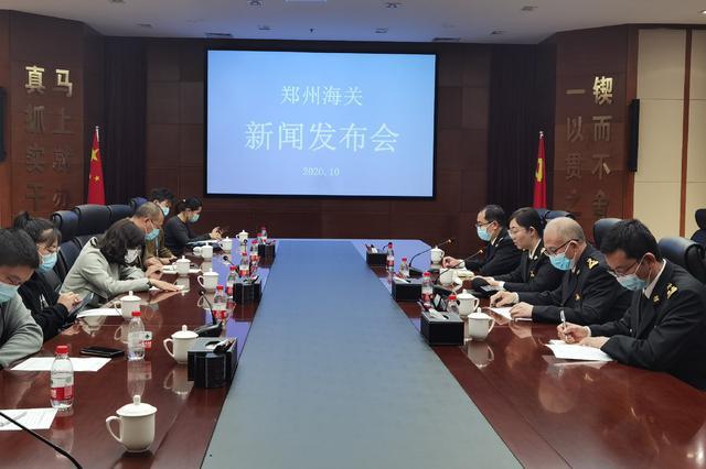 今年前三季度河南省外贸进出口增长2.4%