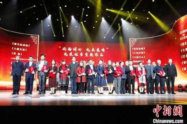 河南举办抗疫优秀宣教作品推介会 190余件作品获奖