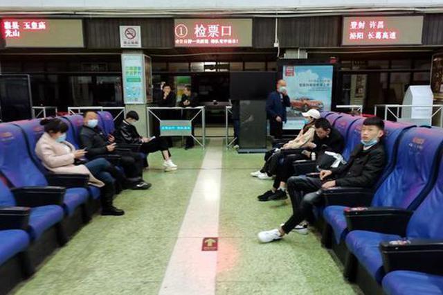 运营28年的郑州汽车客运总站停运 将原址建立旅游集散中心