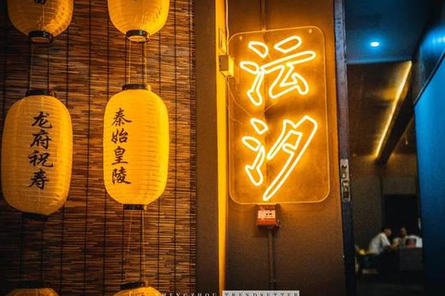 来郑州这家沉浸式剧本公社,约一场烧脑刺激的戏精之旅!