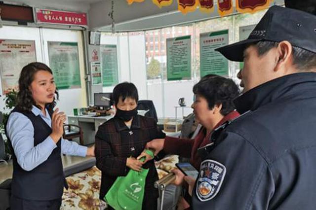 妻子走失老人紧急求助 郑州民警和公交车长接力救助