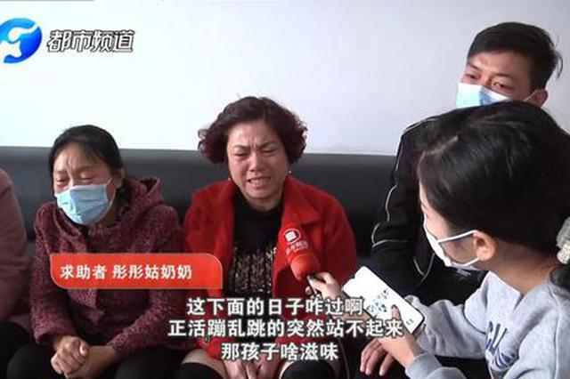 """心痛!许昌8岁女童跳舞致瘫痪:""""我好想站起来"""""""